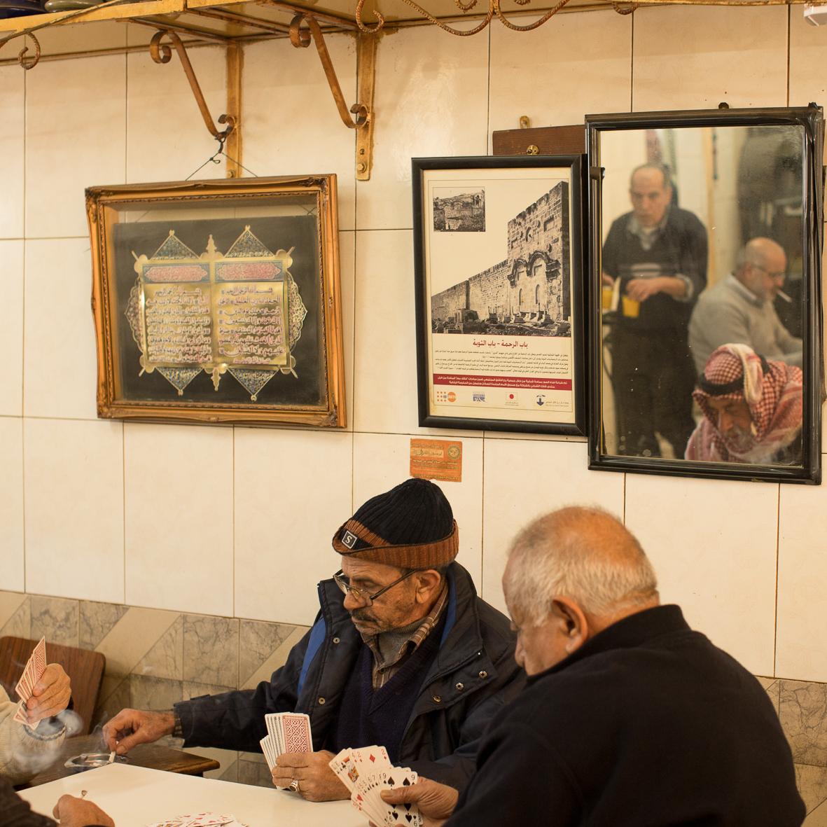 Café im arabischen Viertel 2, Jerusalem