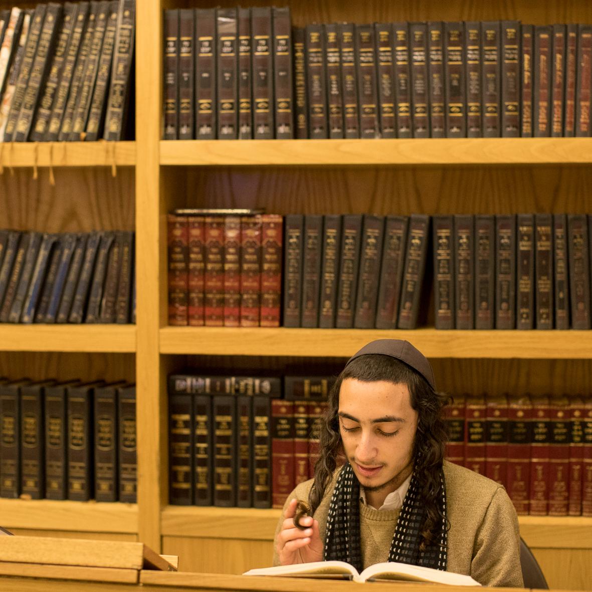 Lernen in der Synagoge, Jerusalem