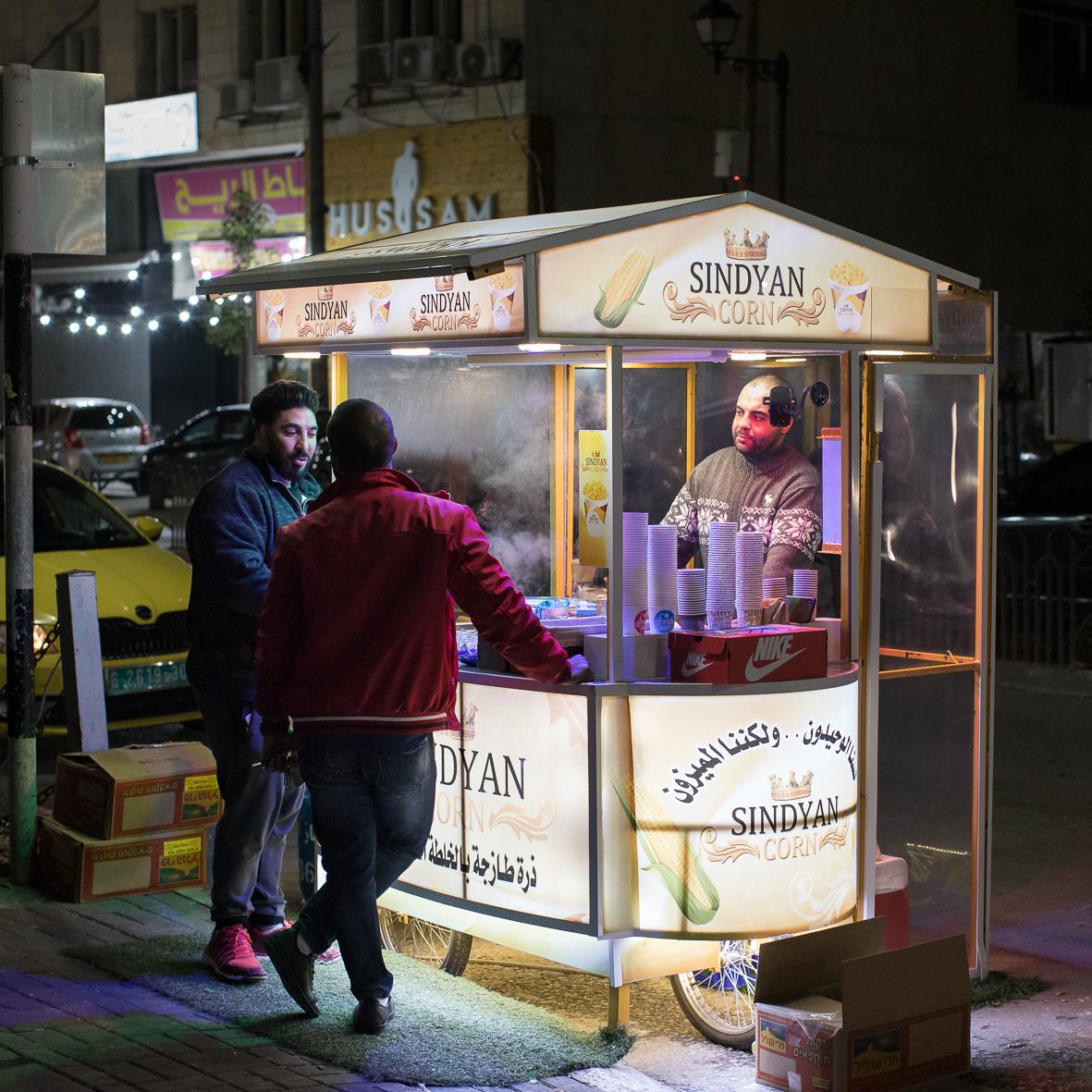 Imbißstand 2, Ramallah